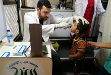 Photo of Al-Rayyan Humanitarian Foundation operates mobile hospital in Anbar province