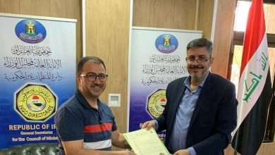 Photo of منظمة الريان الانسانية تحصل على شهادة التسجيل