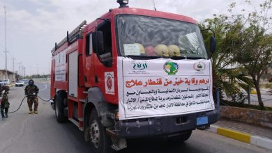 Photo of Al-Rayan Humanitarian Foundation sterilize areas in Rawah District-Anbar province