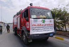 Photo of مؤسسة الريان الإنسانية تعفر مناطق في قضاء رأوه بمحافظة الأنبار