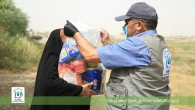 Photo of Al-Rayan distributes food baskets to families affected by the Corona pandemic (COVID-19) in Baghdad Governorate