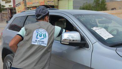 Photo of مؤسسة الريان الإنسانية تعقم مناطق في قضاء الرميثة  بمحافظة المثنى