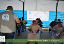 Photo of Rayyan awareness campaigns about Virus Covid_19